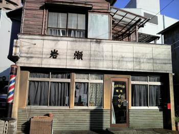 作品 040 コピー.JPG